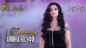 Amina Yousufi