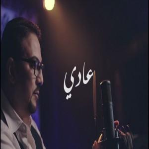 Amir Abdullah