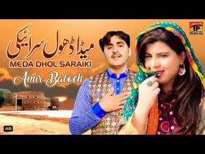 Amir Baloch