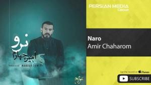 Amir Chaharom