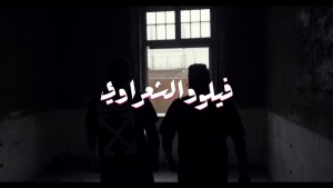 Amir El Shaarawy
