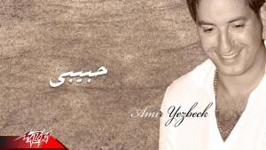 Amir Yezbeck