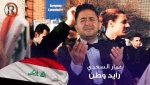 Ammar Al Saadi's Avatar