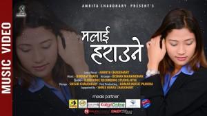 Amrita Chaudhary