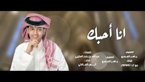 Anas Al-Malki