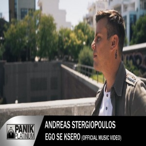 Andreas Stergiopoulos