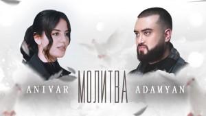 Anivar & Adamyan