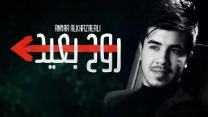 ANMAR ALKAZ3LI
