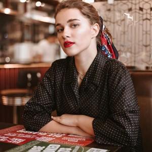 Annie Bobrovska