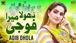 Aqib Dhola