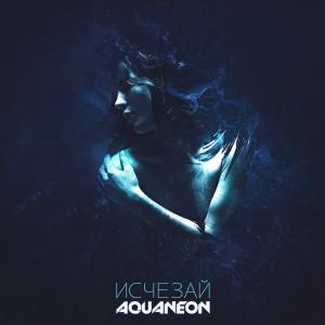 Aquaneon's Avatar