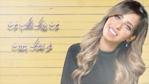 Areej Al Sayed
