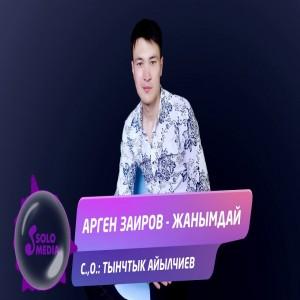 Argen Zairov