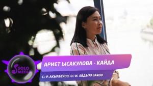 Ariet Ysakulova