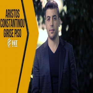Aristos Constantinou