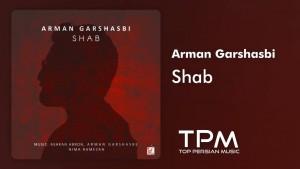 Arman Garshasbi
