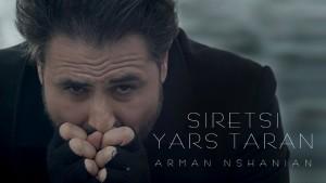 Arman Nshanyan