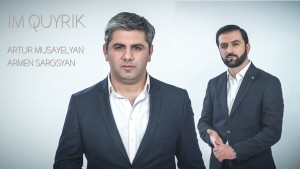 Armen Sargsyan