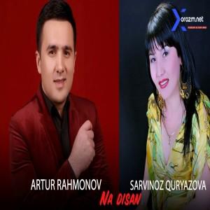 Artur Ramonov