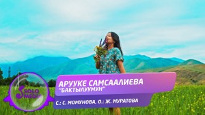 Aruuke Samsaalieva