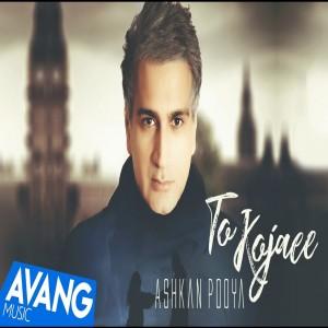 Ashkan Pooya