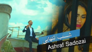 Ashraf Sadozai