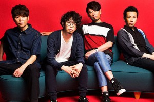 Asian Kung-Fu Generation's Avatar