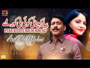 Asif Ali Mohni