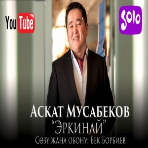 Askat Musabekov