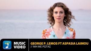 Aspasia Laimou