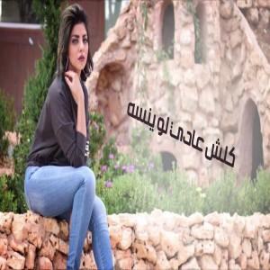 Assala Al Majidi's Avatar