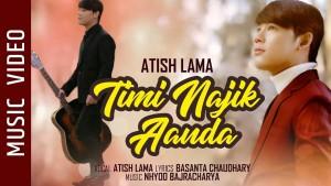 Atish Lama