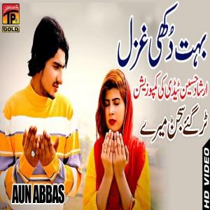 Aun Abbas