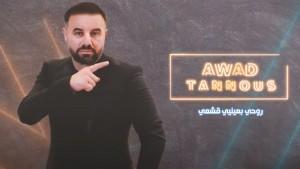 Awad Tannous's Avatar