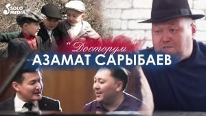 Azamat Sarybaev