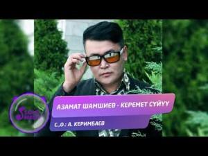 Azamat Shamshiev