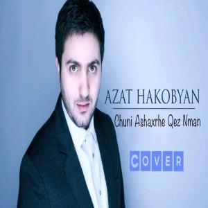 Azat Hakobyan