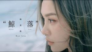 Bae Lin