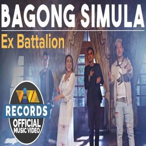 Bagong Simula