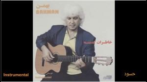 Bahman Bashi