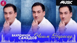 Bakhromchon Samadov