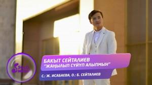 Bakyt Seitaliev's Avatar