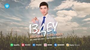 Balazhan Tұrsynbek