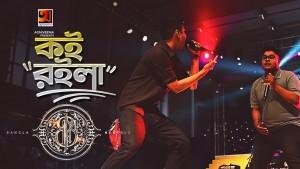 Bangla Mentalz's Avatar