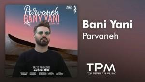 Bani Yani