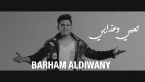 Barham Aldiwany