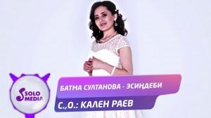 Batma Sultanova's Avatar