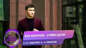 Bek Kokumov