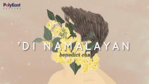 Benedict Cua