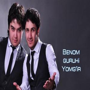 Benom Guruhi